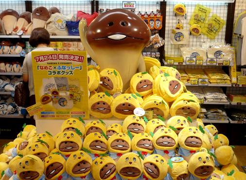 東京一番街 なめこ市場 東京本店