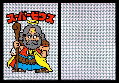 ファミリーマート ビックリマン30周年記念キャンペーン キラキラクリアファイル スーパーゼウス