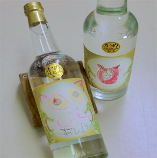 グッジョブボトル