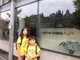 アンヌの家