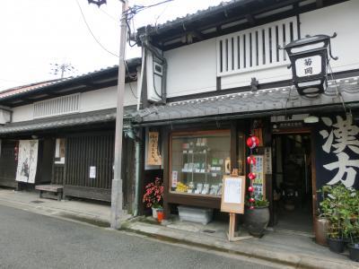 奈良町の町家