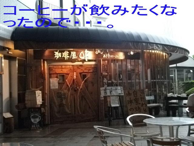 DSCF0092ブログ02