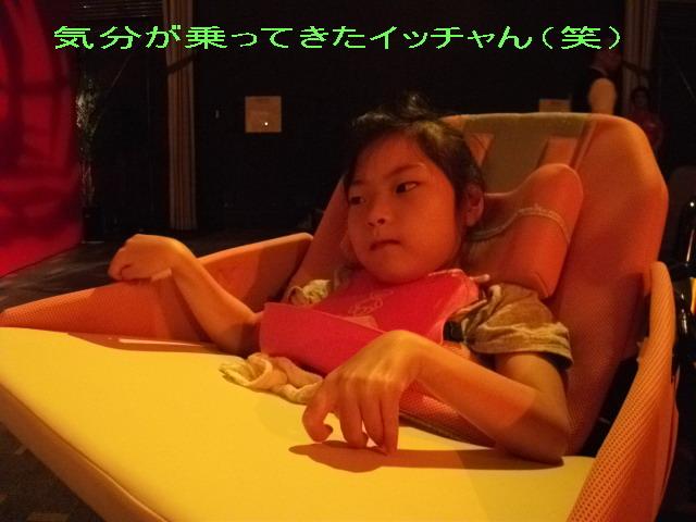 DSCF0122ブログ06