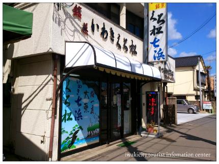 つるや銘菓店2