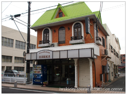 飯塚パン店1