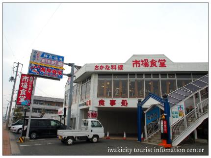 市場食堂1