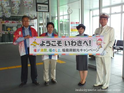 磐越東線新緑号2