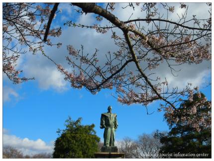 松ヶ岡公園2
