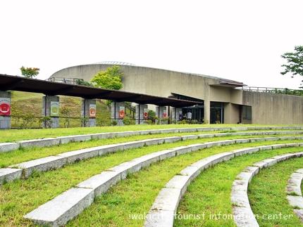 草野心平記念文学館