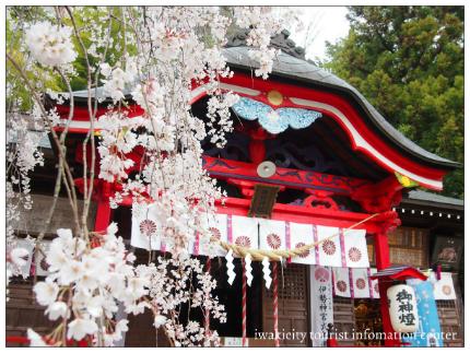 小川諏訪神社4