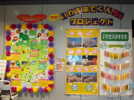 磐越東線新緑号10