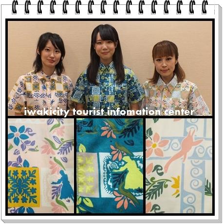 20140529blogtop.jpg