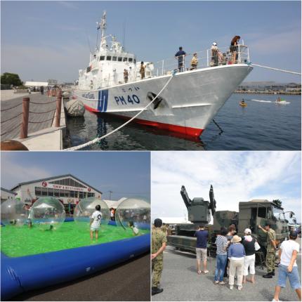 第13回おなはま海遊祭5
