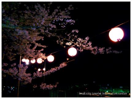御幸山公園9