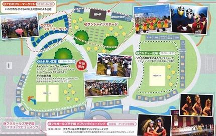 MAP_201408211300226b2.jpg