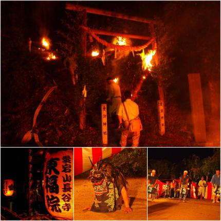 滝尻棒ささらと愛宕神社の松明祭り2