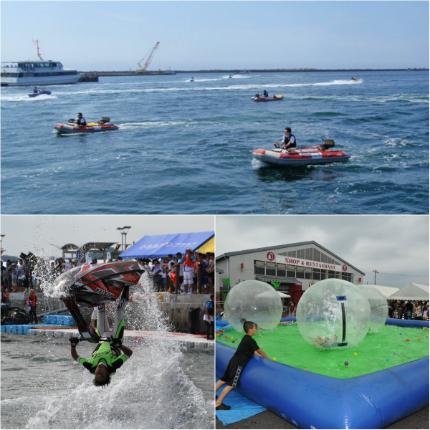 第13回おなはま海遊祭1
