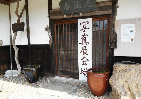 香泥庵の玄関