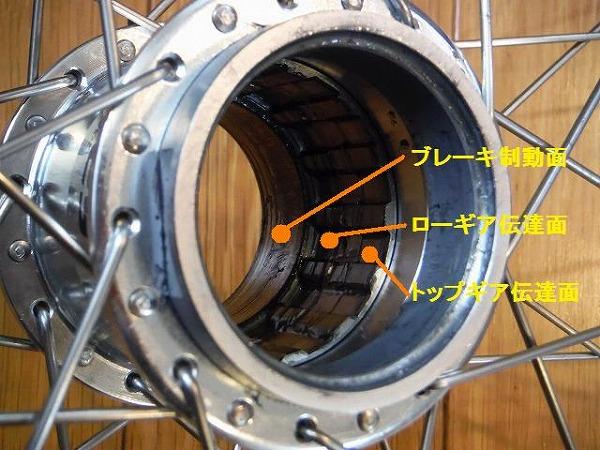 DSCF8159.jpg
