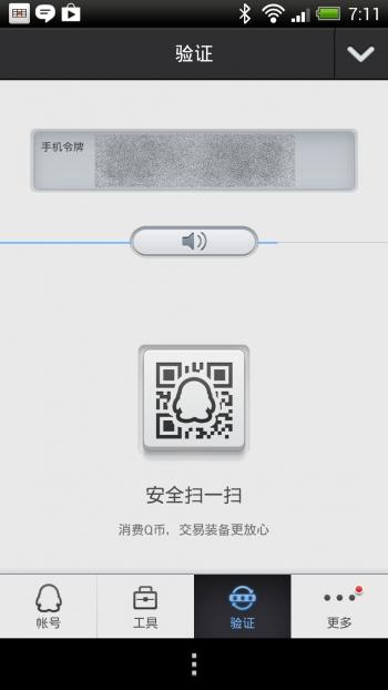 Screenshot_2014-07-21-07-11-19.jpg