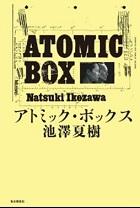 atomi.jpg