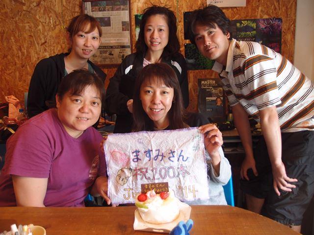 43_0614masumi1.jpg