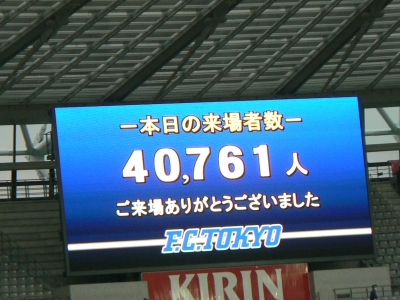 P1460605.jpg