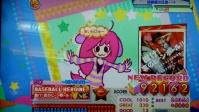 2014_07_13_12_32_34.jpg