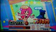 2014_07_26_23_38_07.jpg