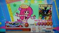 2014_07_29_23_46_58.jpg