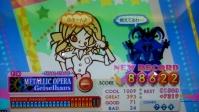 2014_08_25_15_59_56.jpg