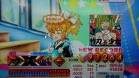 2014_08_31_23_13_02.jpg