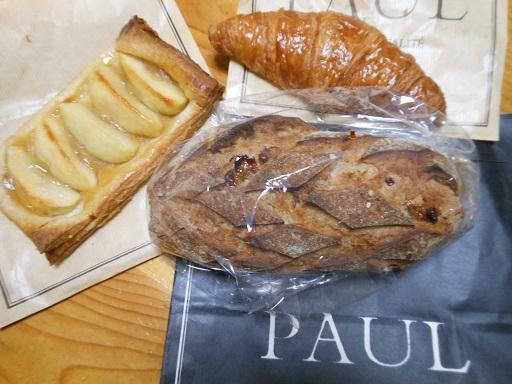 ポールのパン