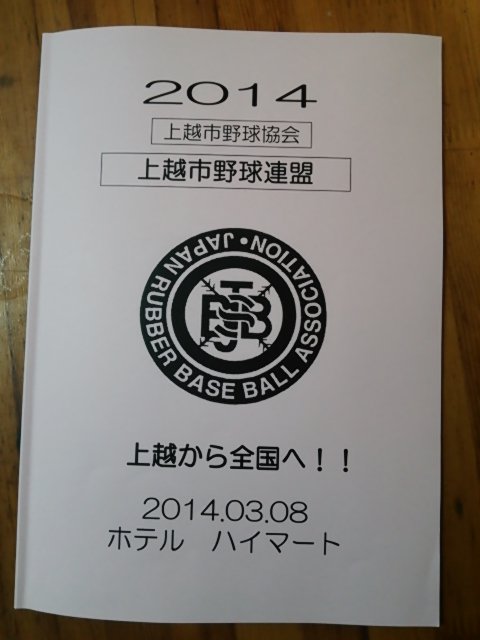 DSC_03086.jpg