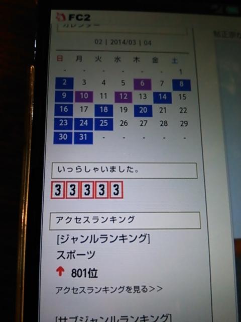 DSC_03314.jpg