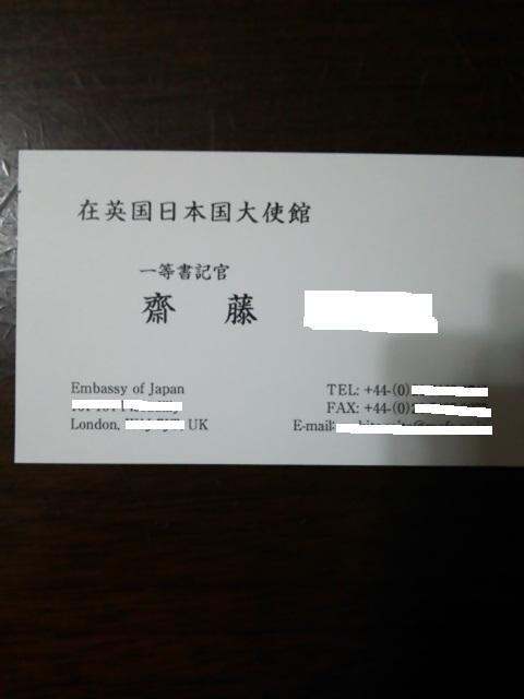 DSC_041811.jpg