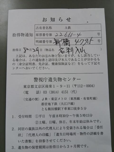 DSC_09092.jpg