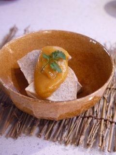 Taro-fry-Tama-miso