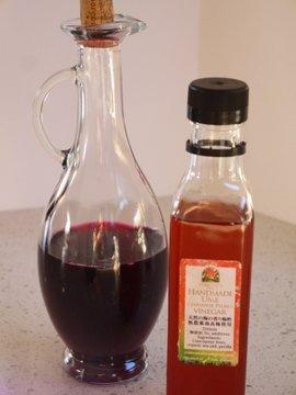 2-Ume-vinegar