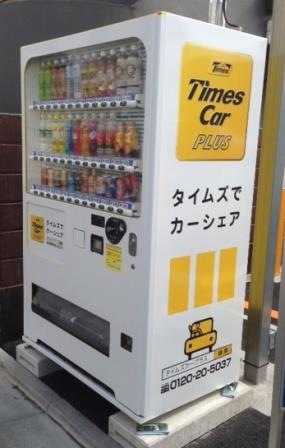 タイムズ24西篠崎