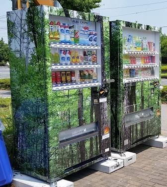 幕張海浜公園2 (2)