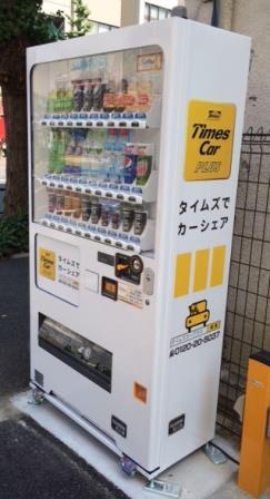タイムズ24浅草6丁目