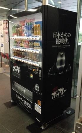 大田区産業プラザPIO