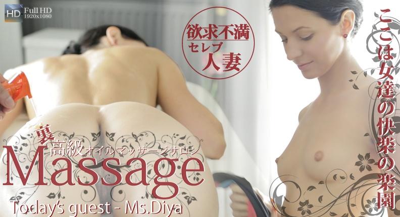 kin8tengoku 1003 金8天国 1003 ここは女達の快楽の楽園 裏高級オイルマッサージ Today's guest  Ms.Diya / ダイヤ