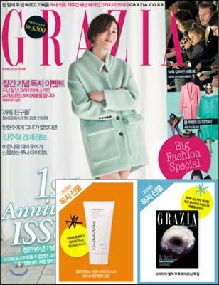 01 韓国女性誌_GRAZIA_2014年3月号-1