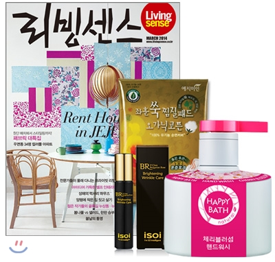 04 韓国女性誌_Living Sence 2014年3月号