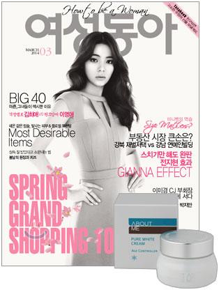 05 韓国女性誌_女性東亜_2014年3月号-2