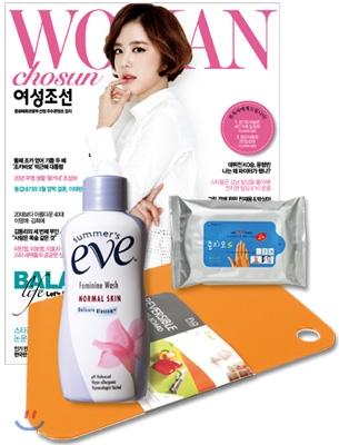 06 韓国女性誌_女性朝鮮_2014年3月号