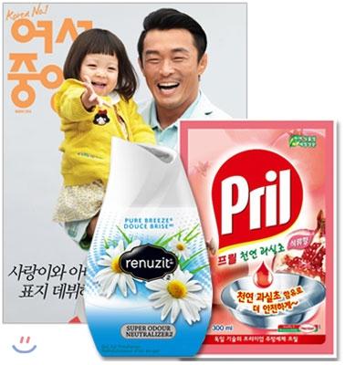 07 韓国女性誌_女性中央_2014年3月号