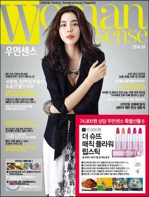 08 韓国女性誌_Woman sense_2014年3月号